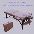 MT-007H dark-red beech portable massage