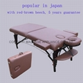 MT-007H dark-red beech portable massage table,beauty bed