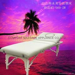 白色櫸木MT-009-2W 木製按摩床暢銷日本