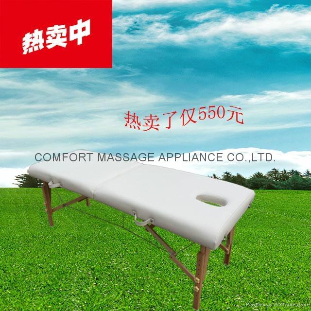 经济型便携式木制按摩床