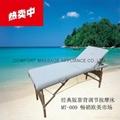 MT-009木製按摩床