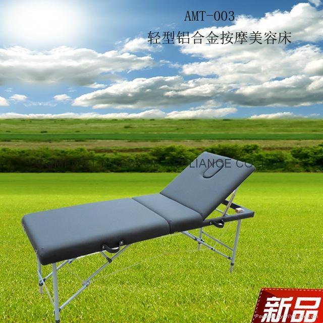 AMT-003 aluminium massage table 1