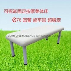 Stationary Massage table SM-009