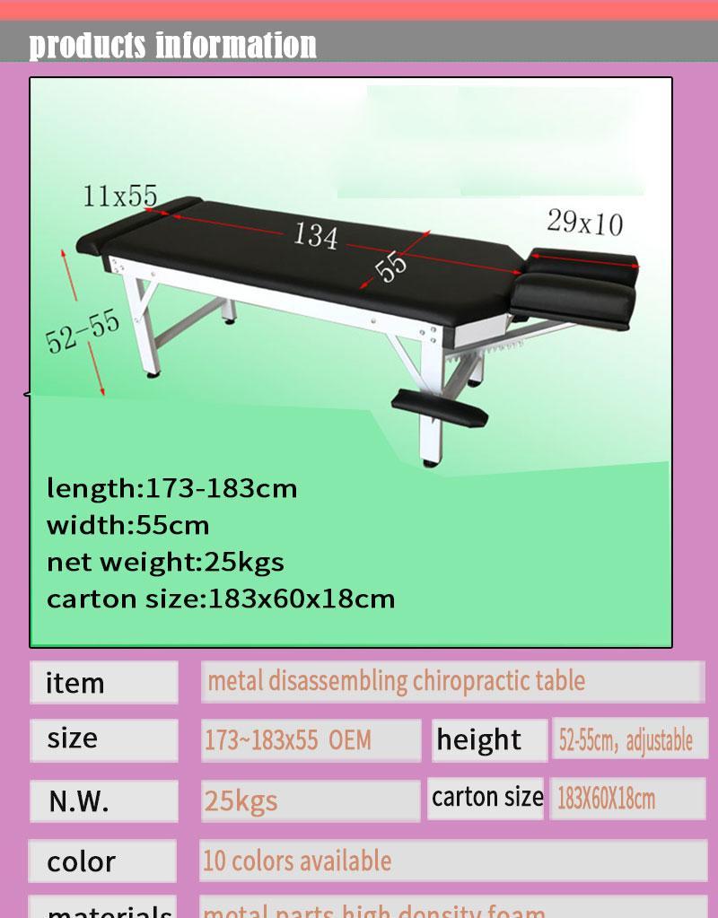 固定可拆卸美式整脊床正骨床骨雕床 3