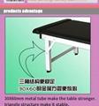 固定可拆卸美式整脊床正骨床骨雕床 4