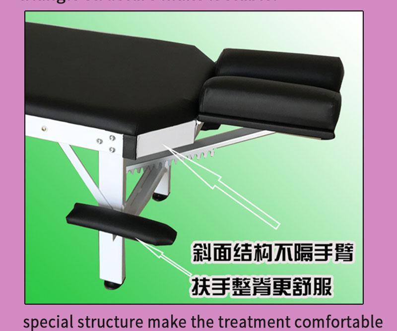 固定可拆卸美式整脊床正骨床骨雕床 5