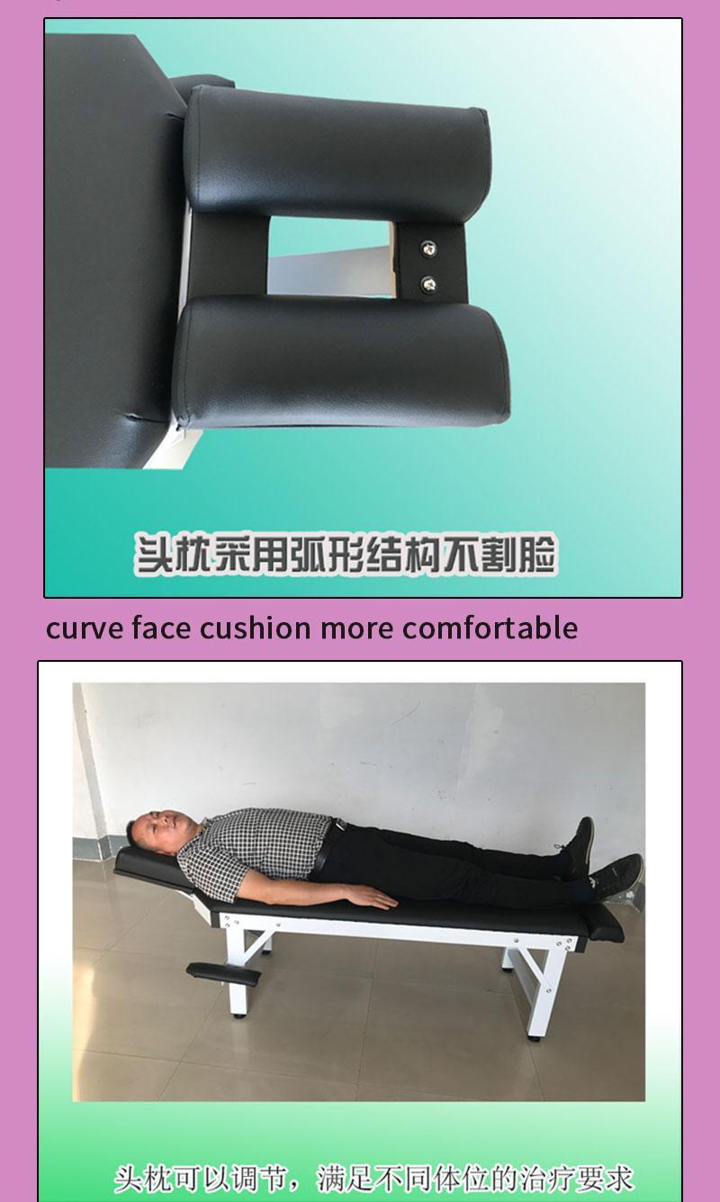 固定可拆卸美式整脊床正骨床骨雕床 6