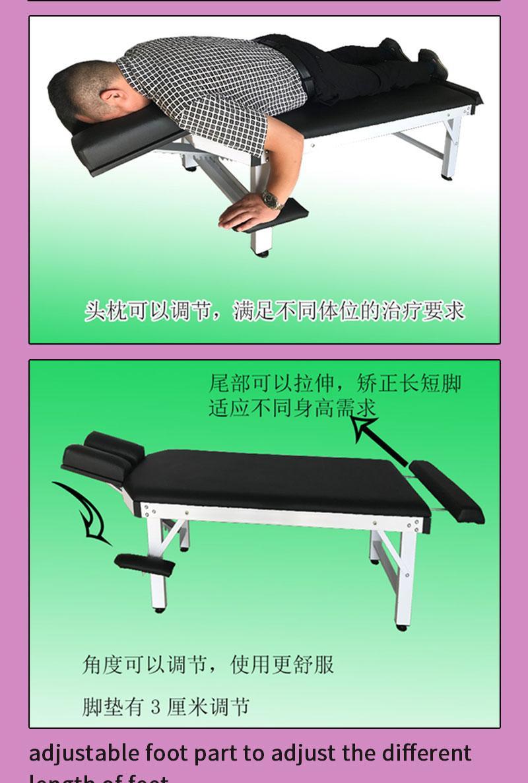 固定可拆卸美式整脊床正骨床骨雕床 7