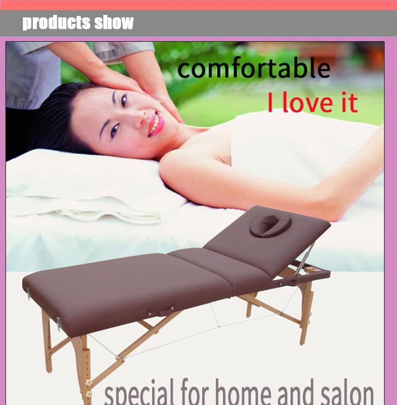 暢銷日本款實木按摩床美容床 靠背調節美容床 1