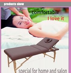 暢銷日本款實木按摩床美容床 靠背調節美容床