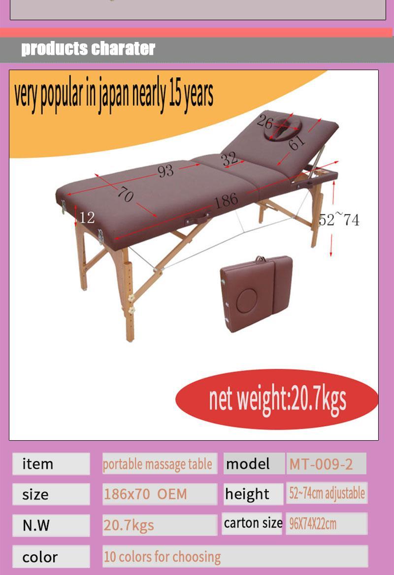 暢銷日本款實木按摩床美容床 靠背調節美容床 4