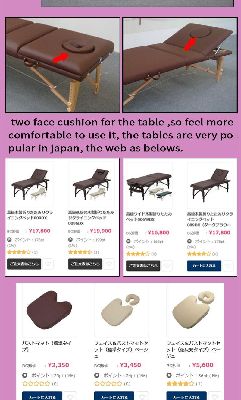 暢銷日本款實木按摩床美容床 靠背調節美容床 6