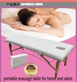 wooden portable massage table MT-003
