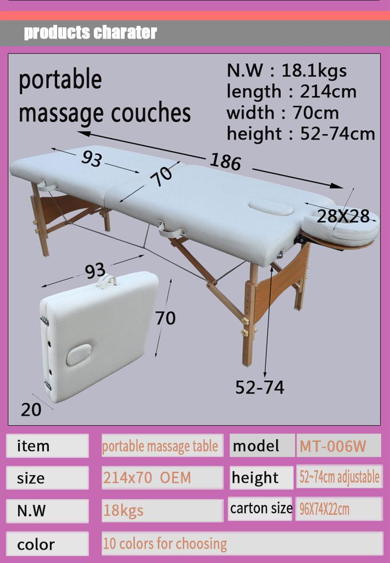 促銷版加長美容按摩床MT-006WE 4