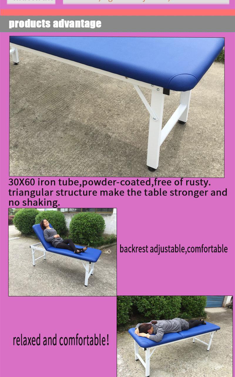 金屬可拆卸固定按摩床美容床推拿床SM-008 4