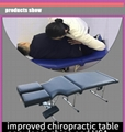 improved chiropractic table massage