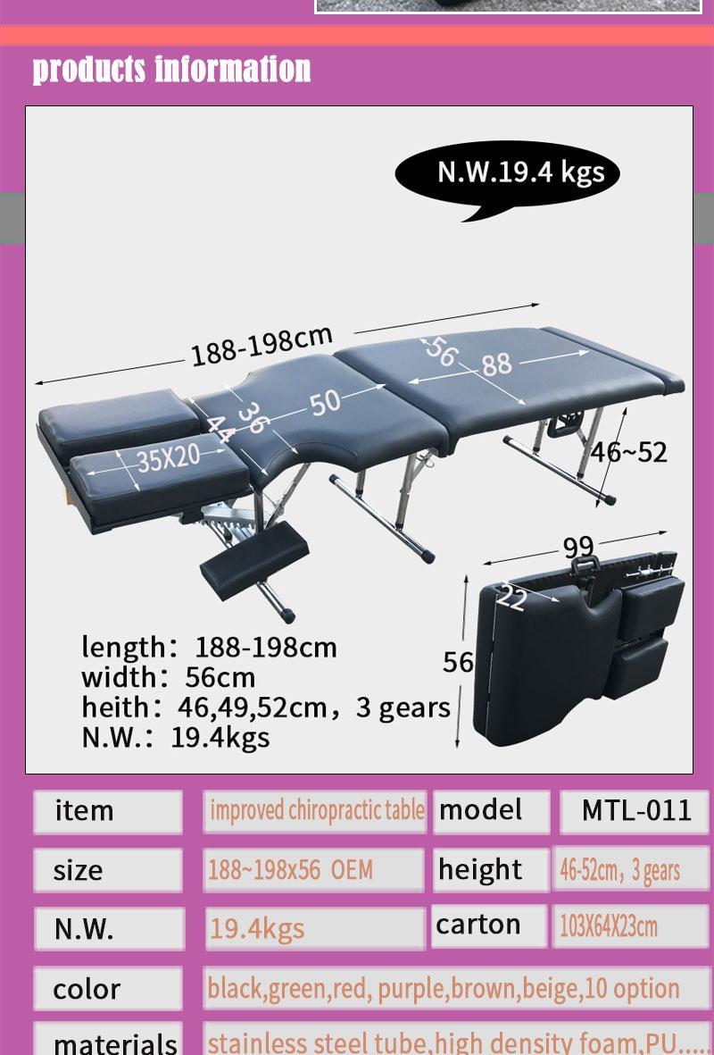 改進款美式整脊床按摩床美容床推拿床 3