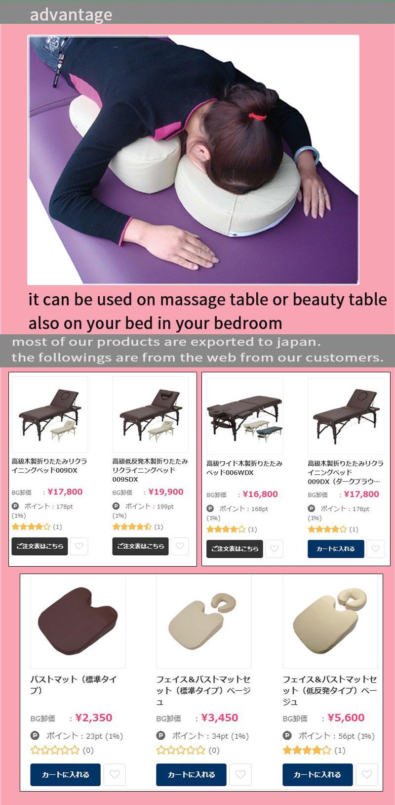 女士按摩墊美容墊趴枕按摩胸墊 5