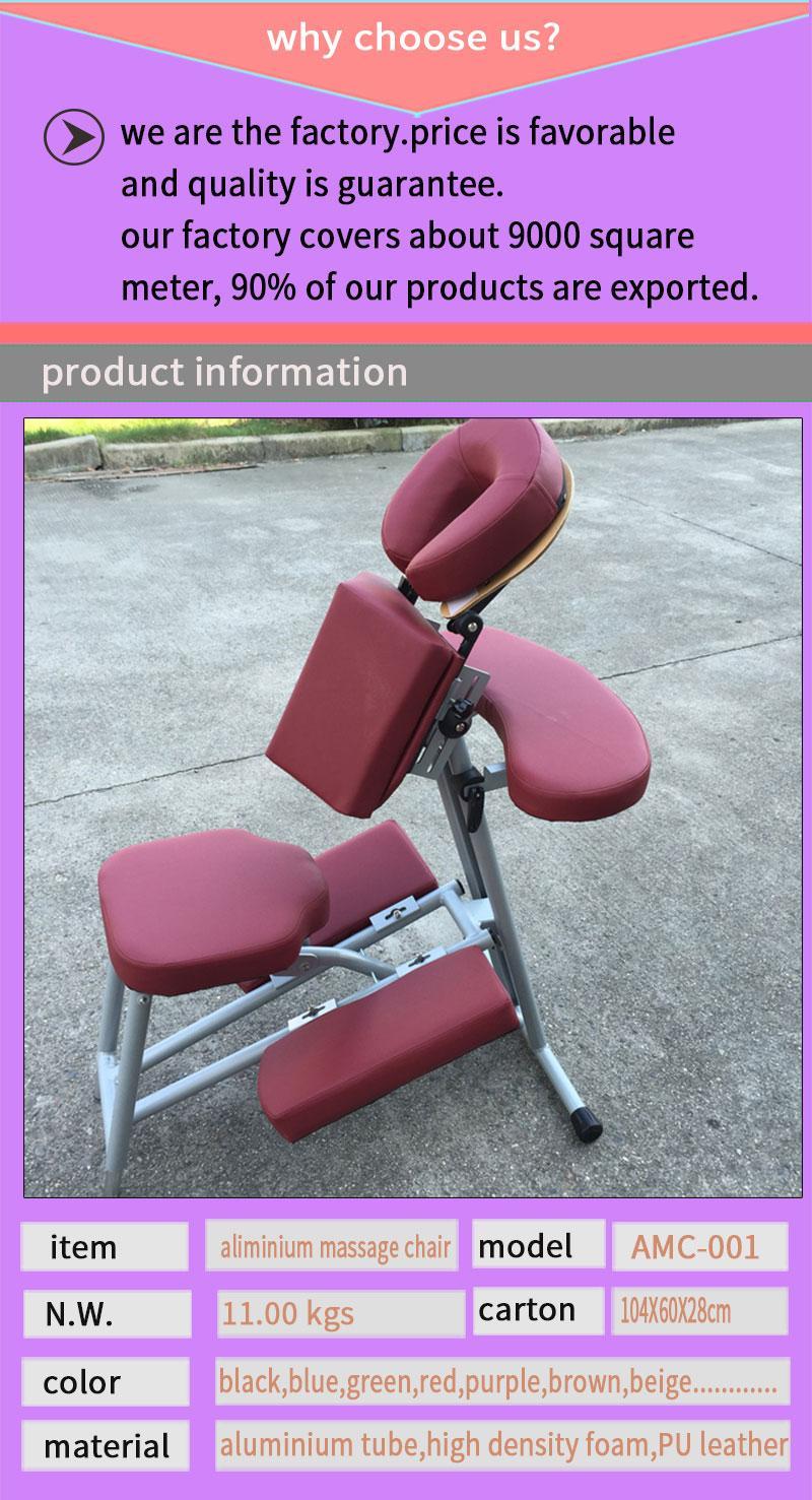 轻型铝合金按摩椅美容椅按摩器材 3