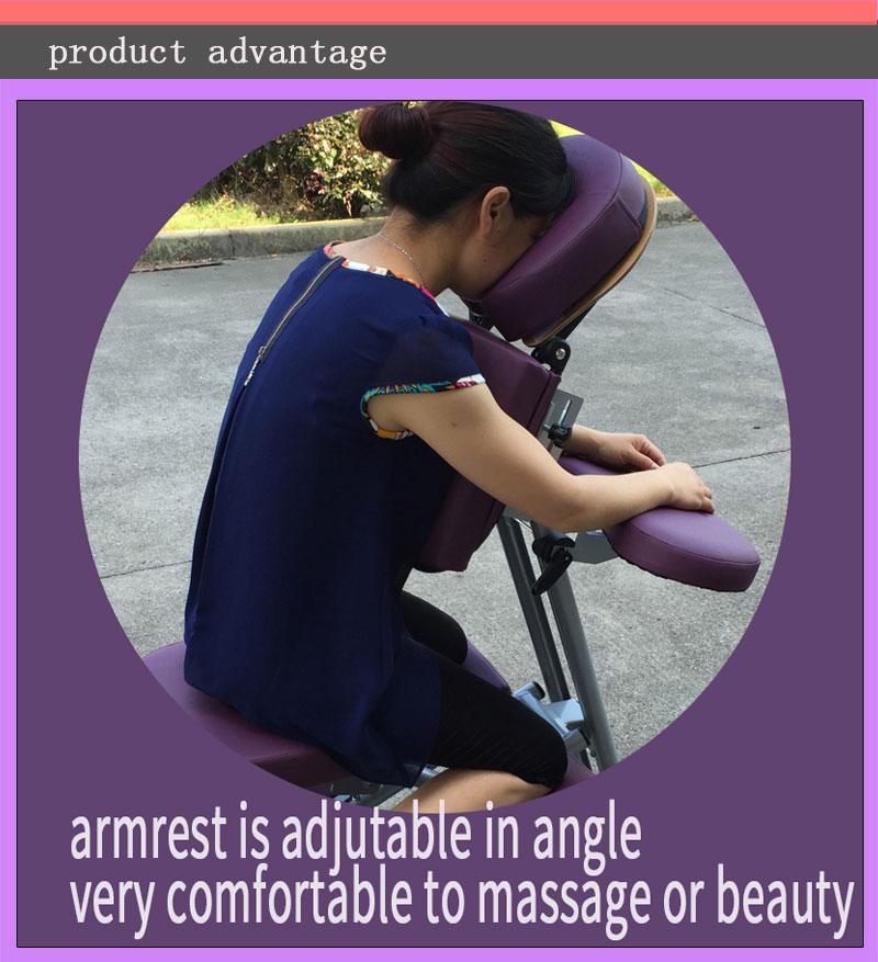 轻型铝合金按摩椅美容椅按摩器材 4
