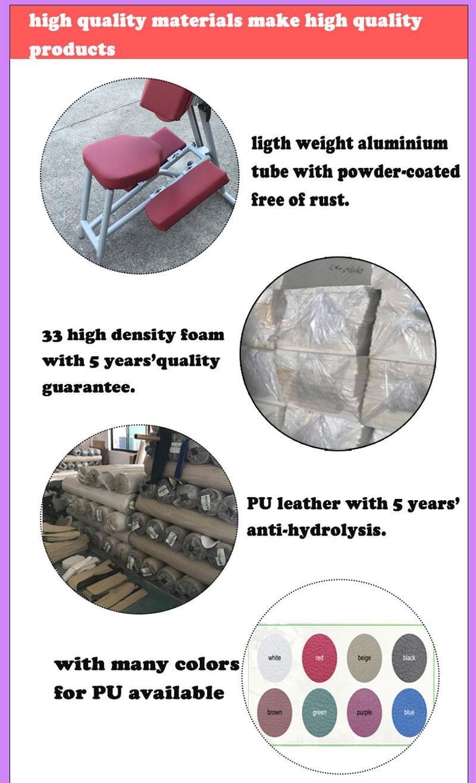 轻型铝合金按摩椅美容椅按摩器材 7