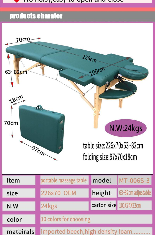 MT-006S-3 木製折疊按摩床 3
