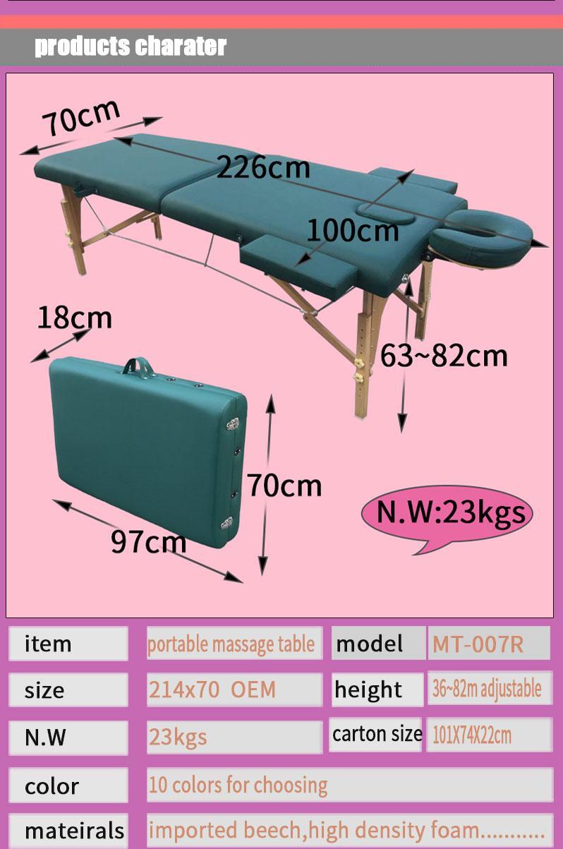 MT-007R 木製折疊按摩床 3