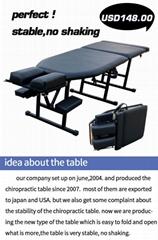 新款美式整脊床正骨床MTL-018