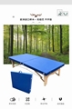 portable feldenkrais table chiropractic table MTL-020