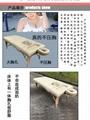 PW-004 pregnant massage table