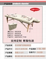 PW-004 pregnant massage table