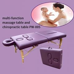 多功能實木按摩美容床整脊床PW-005
