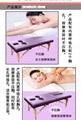 多功能實木按摩美容床整脊床PW-005 3