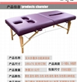 multi-function massage table and chiropractic table PW-005