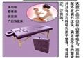 多功能實木按摩美容床整脊床PW-005 2