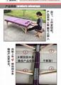 多功能實木按摩美容床整脊床PW-005 5