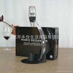 魔术器酒器套装