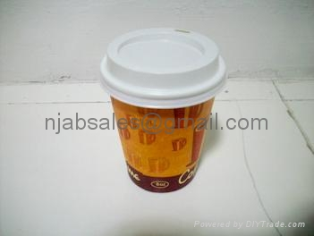 8oz Hot Single wall Paper Coffee cup with lids 4