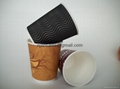 8oz /12oz /16oz Double wall Hot Coffee Paper Cups 1