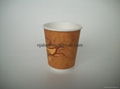 8oz /12oz /16oz Double wall Hot Coffee Paper Cups 3