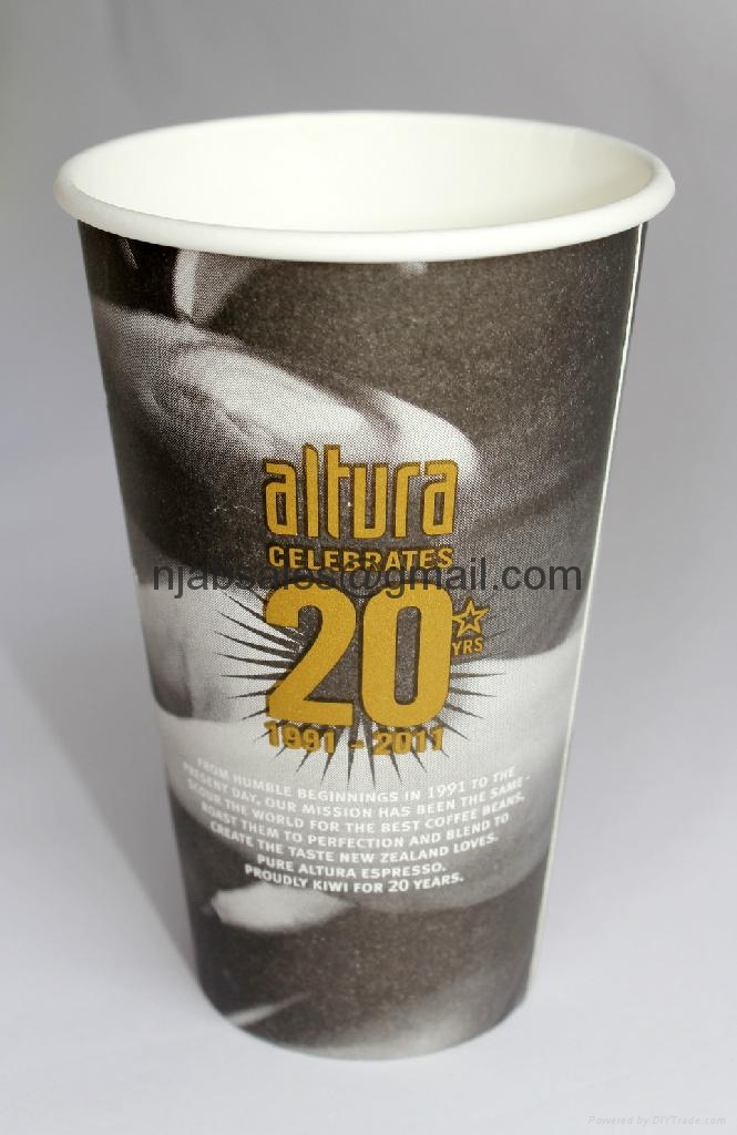 Vending Paper Cup for Europen Coffee machine 3