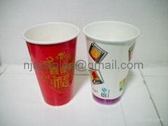 Paper Glasses - Disposable cold drinking paper cup