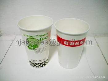 Paper Glasses - Disposable cold drinking paper cup 5