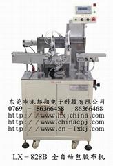 LX-828B  全自動包膠布機