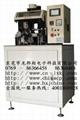 LX-658A  多功能整排式