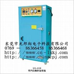 LX-218  單門自動恆溫烤箱