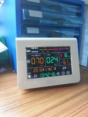 激光测霾仪 雾霾表 室内空气检测仪