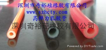 雙色乳膠管 4
