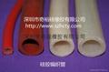 編織硅膠管 2