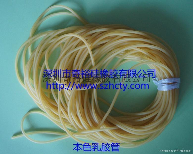 深圳乳膠管 2